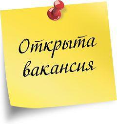 Открытая вакансия: Менеджер по активным продажам строительной техники (з/п 10 000 грн), Киев