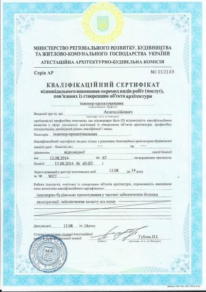 Заказать Оформление разрешения на рекламное средство (подготовка документов и их сопровождение)