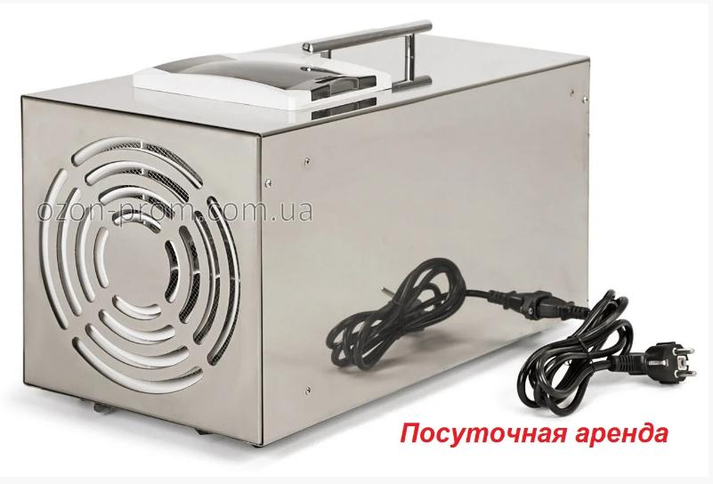 Заказать Аренда озонатора воздуха промышленного 3 дня, модель ОЗОН-25ККН, 25 грамм озона в час