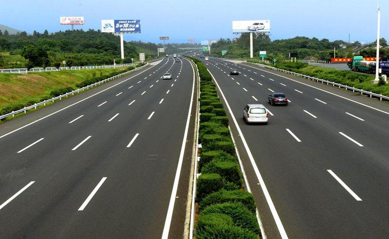 Заказать Строительство дорог, мостов, тоннелей, путей и сообщений для автомобильного и ж.д.транспорта