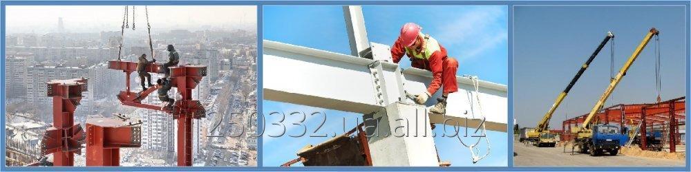 Заказать Изготовление и монтаж металлоконструкций любой сложности включая проектирование