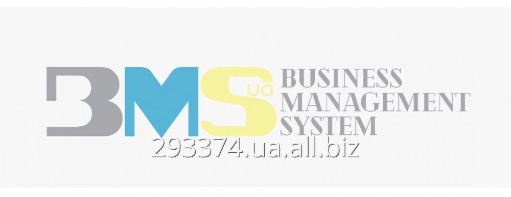 Заказать BMS-UA система управління бізнесом