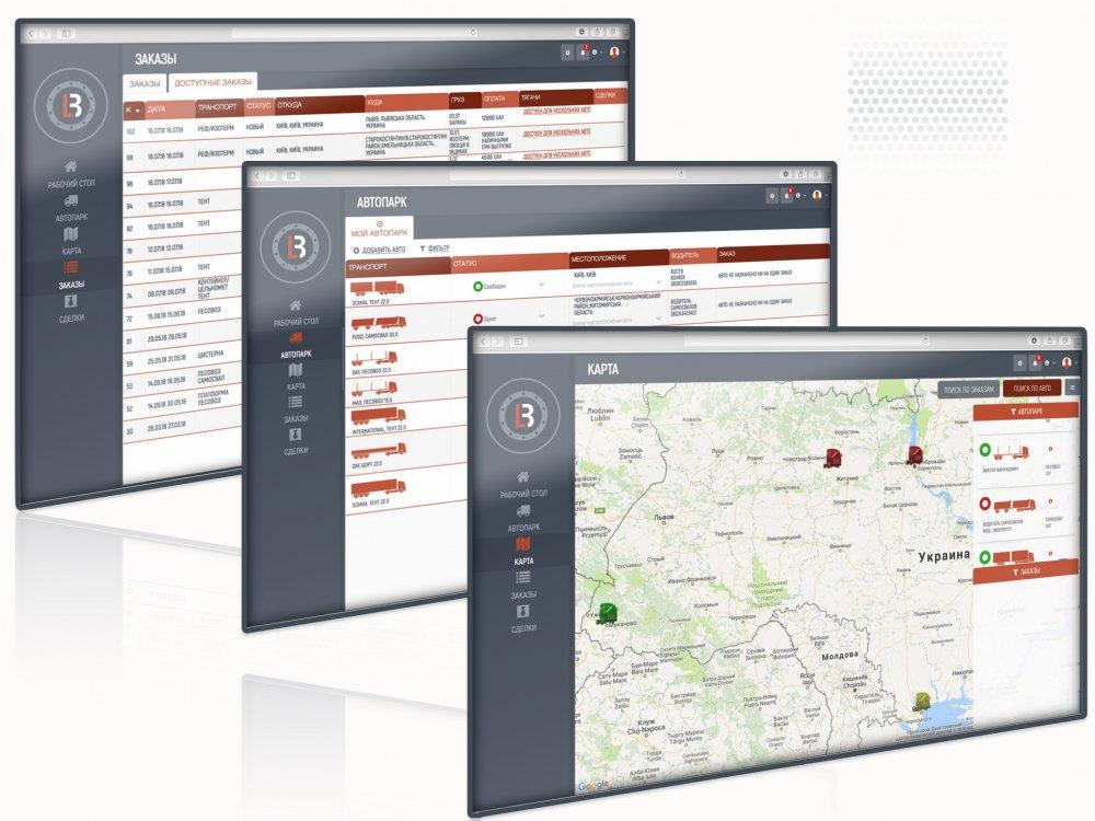 Заказать Система GPS мониторинга транспорта