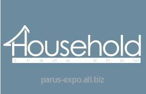 Заказать  Международный салон хозяйственных товаров Household Trade Show