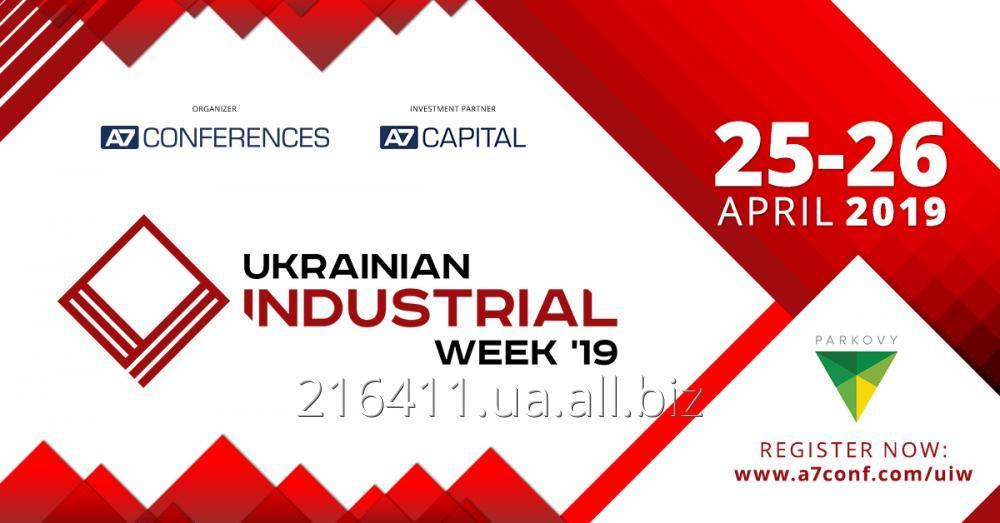 Заказать Украинская индустриальная неделя (22-23.05.2019)