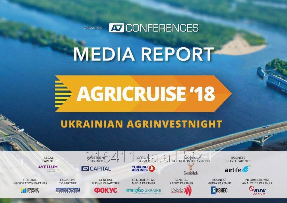 Заказать Agricruise '19: AgrInvestNight (20.06.2019)