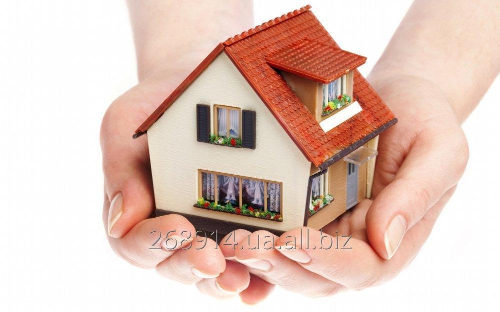 Заказать Кредит под залог недвижимости.