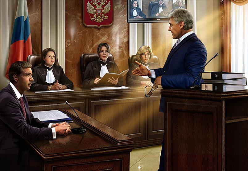 Заказать Представительство в суде