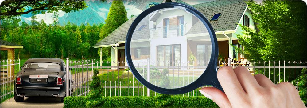 Заказать Оценка целостных имущественных комплексов