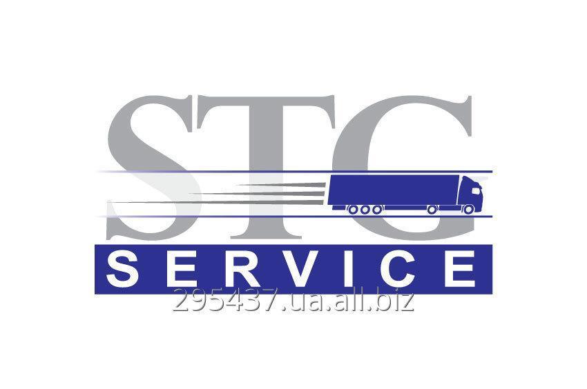 Заказать Ремонт грузовых автомобилей, автобусов, прицепов и полуприцепов