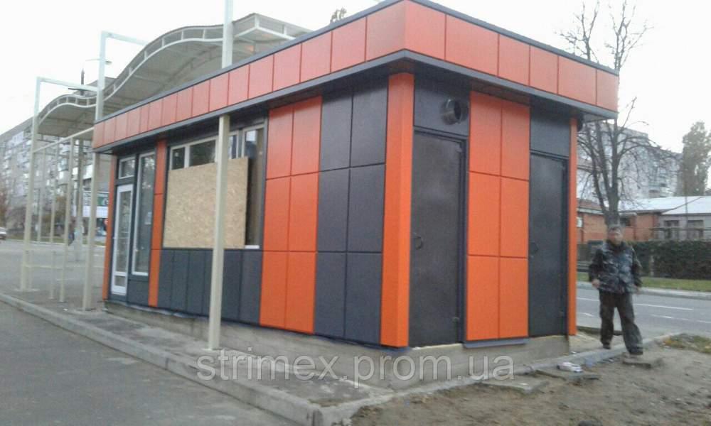 Строительство торговых павильонов, ларьков
