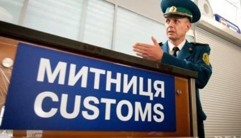 Order Customs clearance