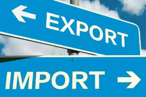 Заказать Консультации по внешнеэкономической деятельности