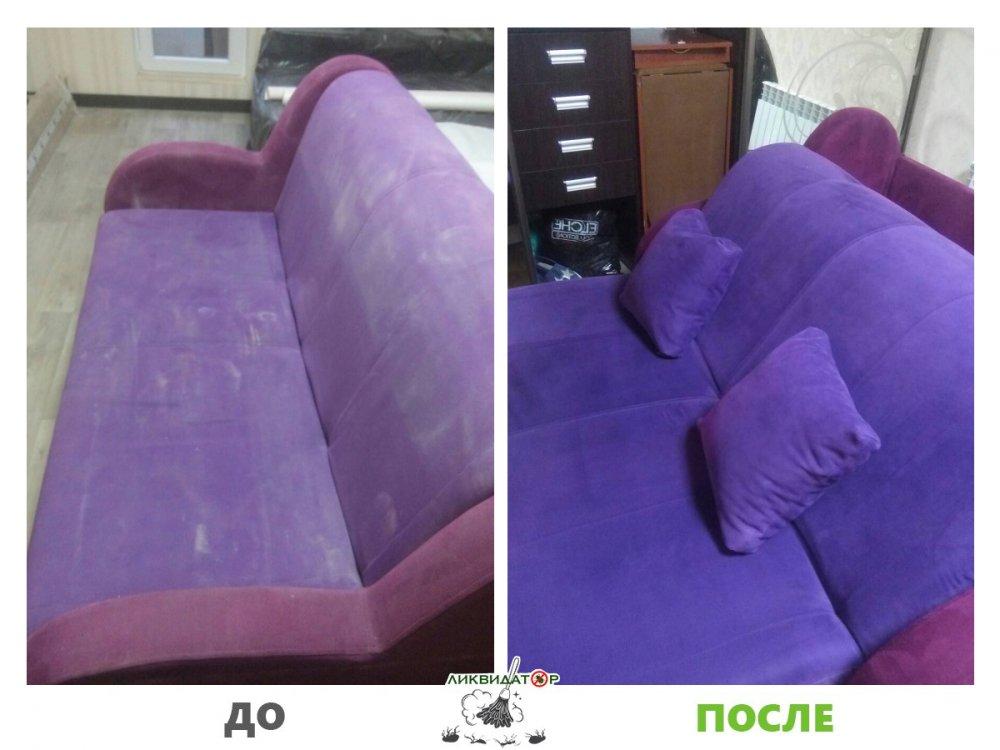 Химчистка ковровых покрытий на дому. Использование через 3-5 часов