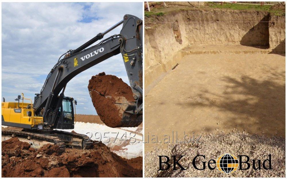 Order Ground excavation