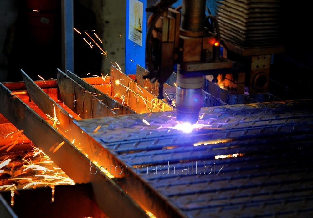 "Order Plasma cutting of metal on the ""Comet"" and ""Radian"""