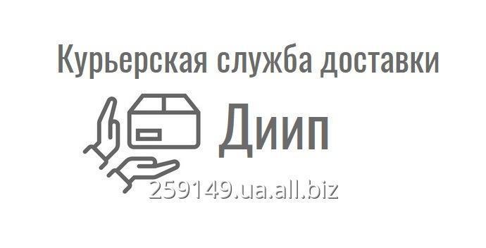 Заказать Курьерская доставка Диип (Киев)