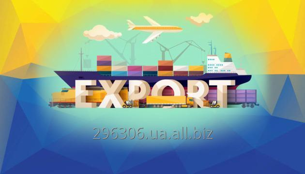 Заказать Анализ потенциала, возможностей и условий экспорта продукции