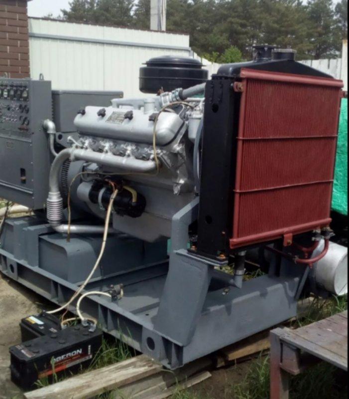 Order Commissioning of diesel generators, electrical generators