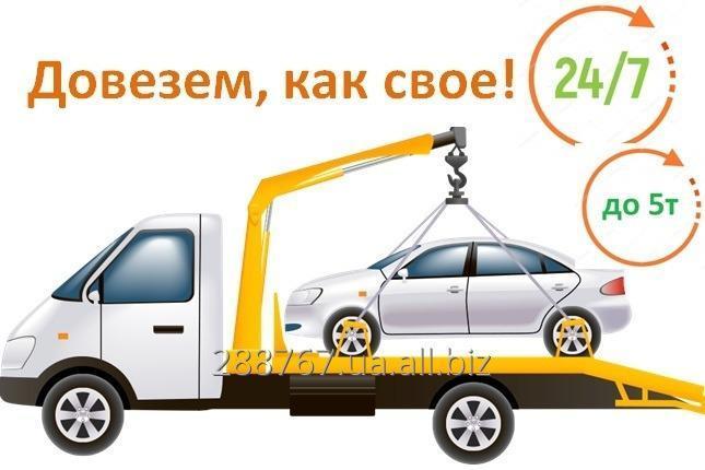 Заказать Эвакуатор Чернигов