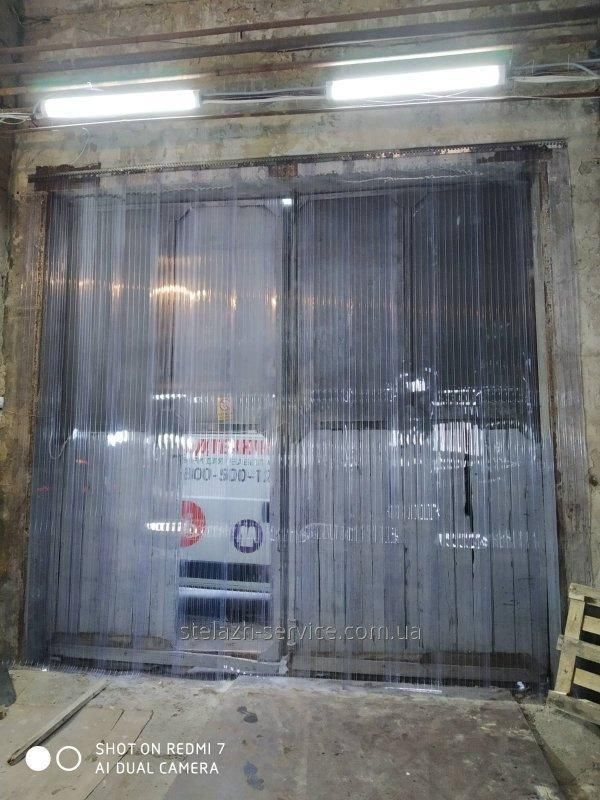 Assembly / quick assembly and installation of P.V.Kh. Curtains (Thermal curtains)
