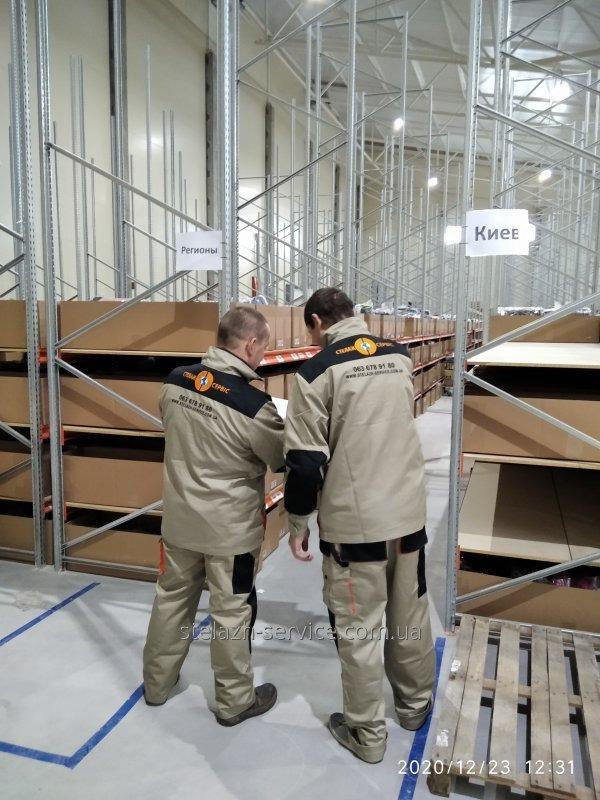 Installation (Assembly and installation) of shelving racks at the lowest price in Ukraine
