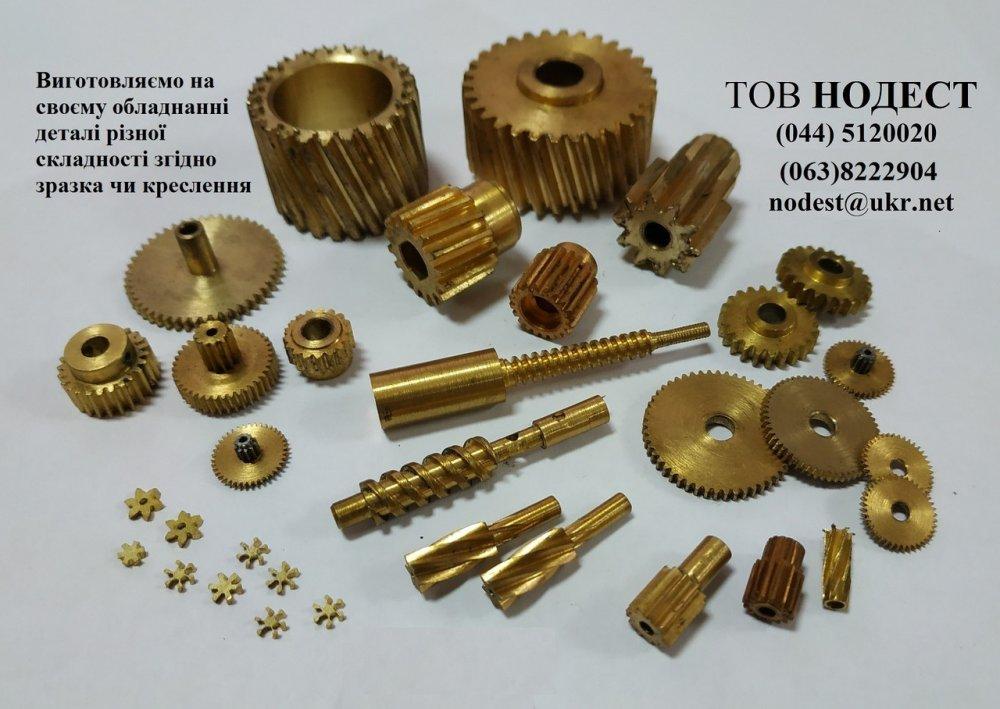 Заказать Изготовление зубчатых колес из стали, латуни, бронзы, пластика.