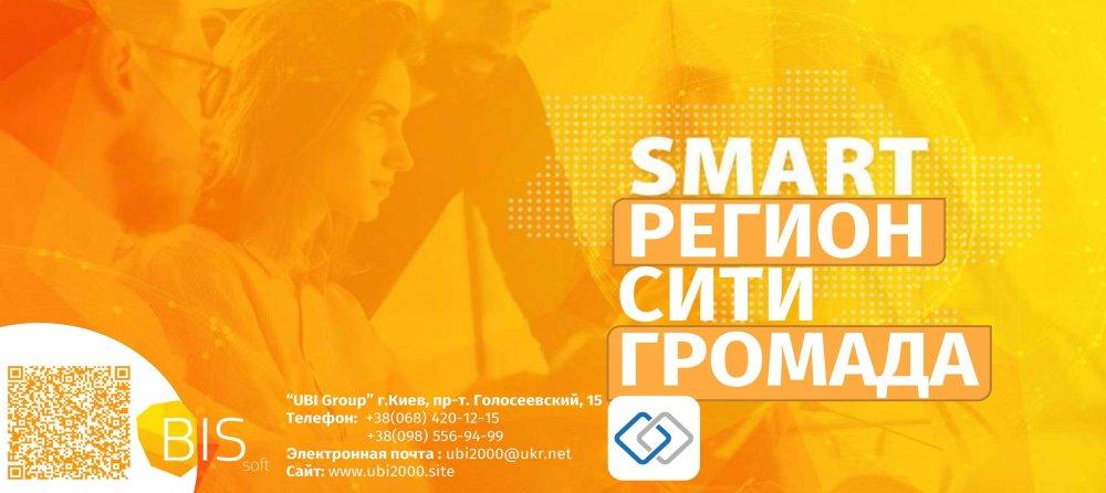 Замовити Розробка системи електронного документообігу