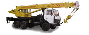 Заказать Услуги автокрана (25 тон, 28 м стрела)