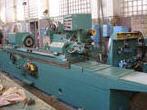 Order Capital repairs of the metalworking equipmen