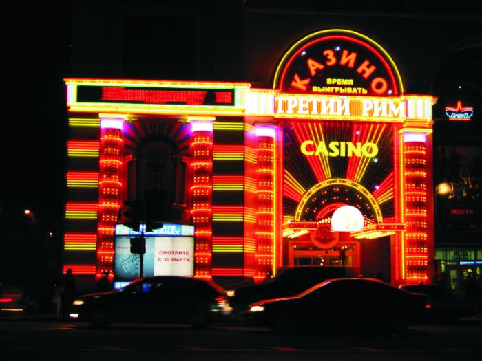 казино третий рим донецк