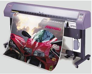 Заказать Широкоформатная печать