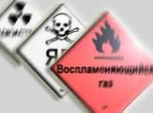 Order Automobile transportations of dangerous freights (international, across Ukraine)