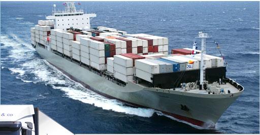 Заказать Контейнерные перевозки по всему миру
