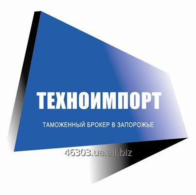 Order Services in registration of customs import licenses and export of goods for automobile transportations, Zaporizhia