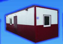 Поставка и строительство быстромонтируемых зданий