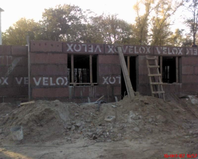 Заказать Строительство зданий по стройсистемам-блочная,блочно-монолитная,опалубочная(Velox,Epic)