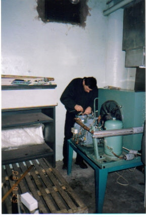 Order Service of trade refrigerating appliances