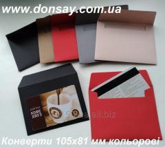Изготовление конвертов, стандартных и