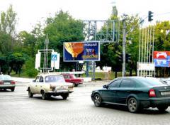 Биг-борд в Киеве,  реклама на биг-борде, ...