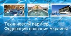 Строительство аквапарков