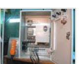 Работы пусконаладочные в электротехнике, Украина,