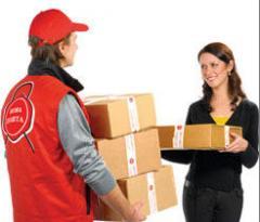 Експрес-доставка посилок