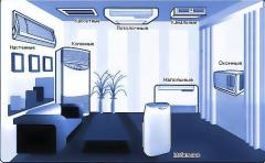 Проектирование систем кондиционирования и вентиляции