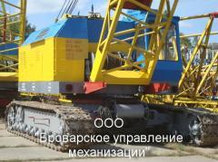 Аренда гусеничных кранов МКГ 25БР по Киеву и др.