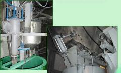 Реконструкция бетоносмесительной установки (БСУ)  и  растворобетонного  узла (РБУ)