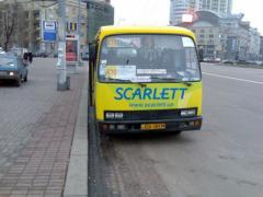 Services de publicité sur le transport public