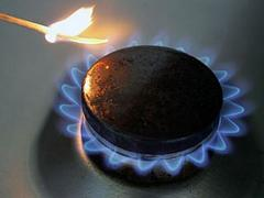 Supply of natural gas