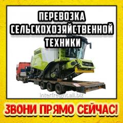 Перевозка сельскохозяйственной техники, комбайнов.