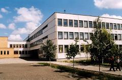 Охрана школ по Украине